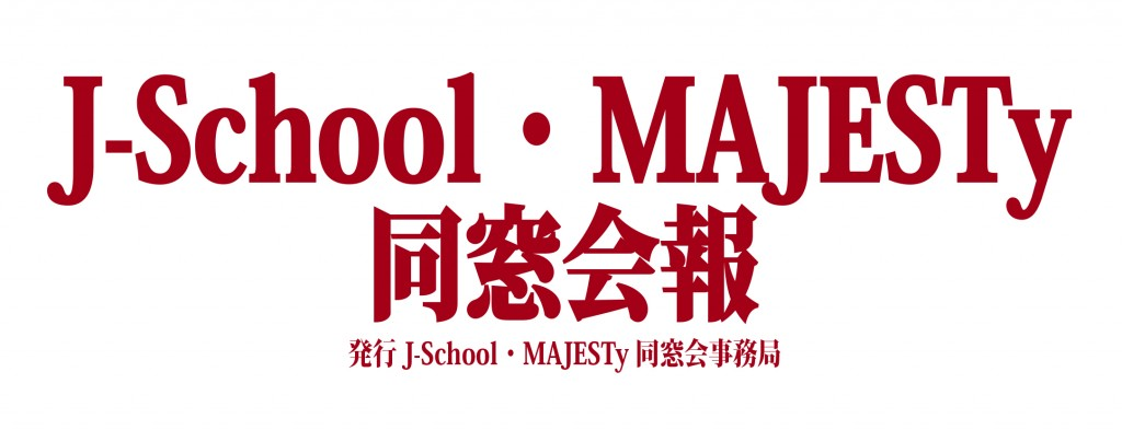 logo.indd