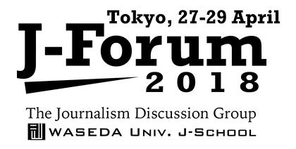 J-Forumロゴ